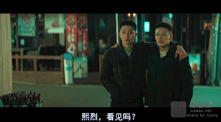 [青年警察/菜鸟警校生][2017][韩国][喜剧/动作/犯罪][BluRay.1080P-3.21GB][中文字幕]