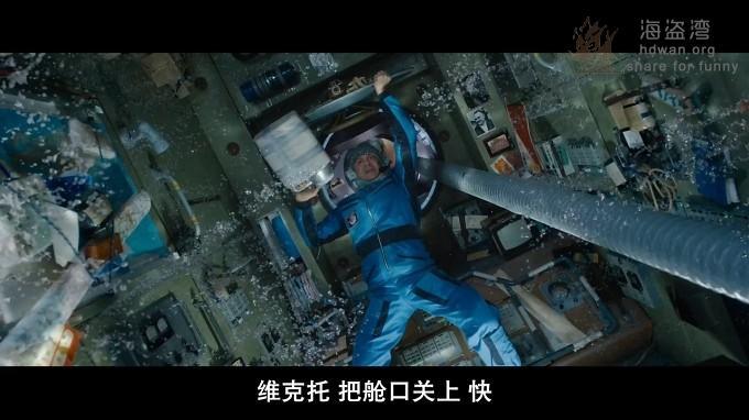 [太空救援 Салют-7][2017][俄罗斯][动作 / 冒险][720p/1080p][俄语中字]