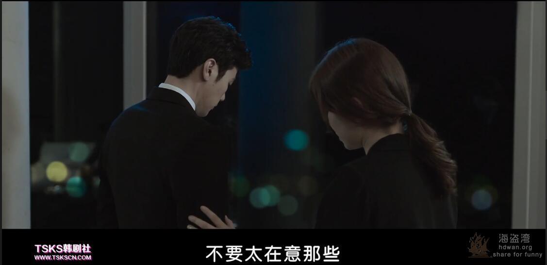 [消失的夜晚 사라진 밤][2018][韩国][悬疑 / 惊悚 / 犯罪][HD-720P/1.2G]