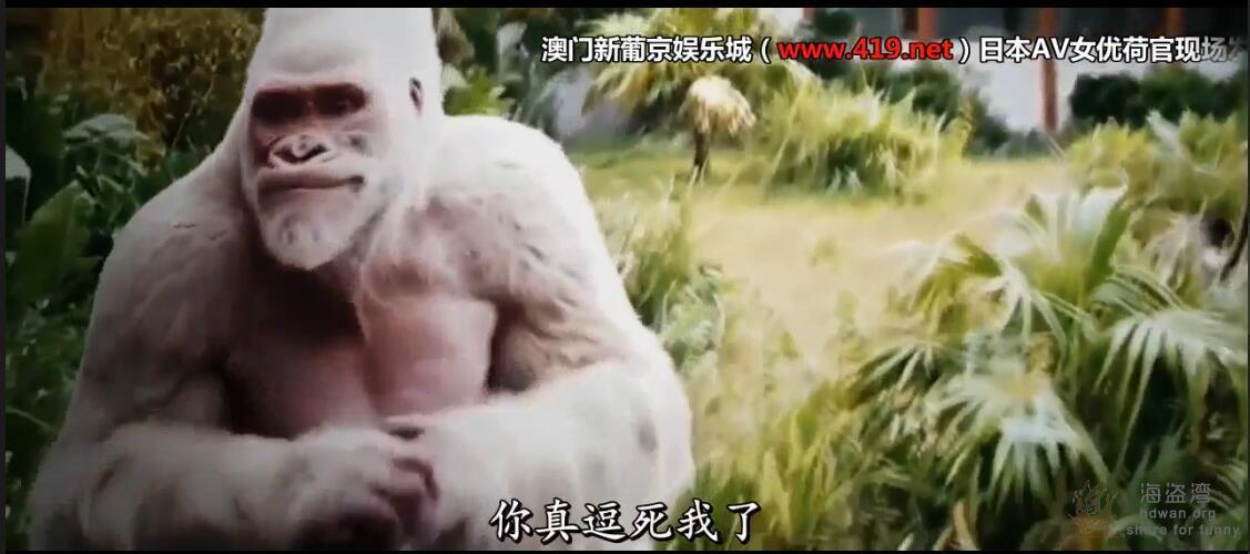 [狂暴巨兽 Rampage][2018][美国][动作 / 科幻 / 冒险][TC-720P][英语中字]