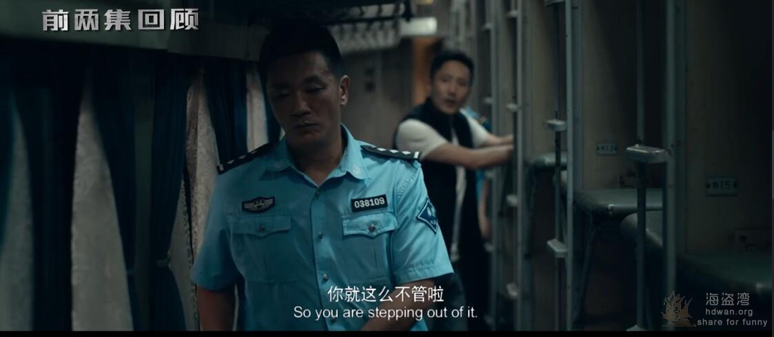 [罪途3之正义规则][2018][中国][剧情 / 悬疑 / 犯罪][HD-1080P/899M][国语中字]