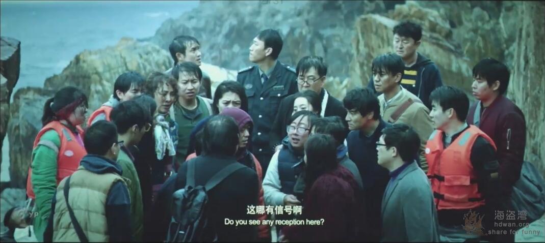 [一出好戏][2018][中国][剧情 / 喜剧 ][HD-1080P/2.42G][国语中字]