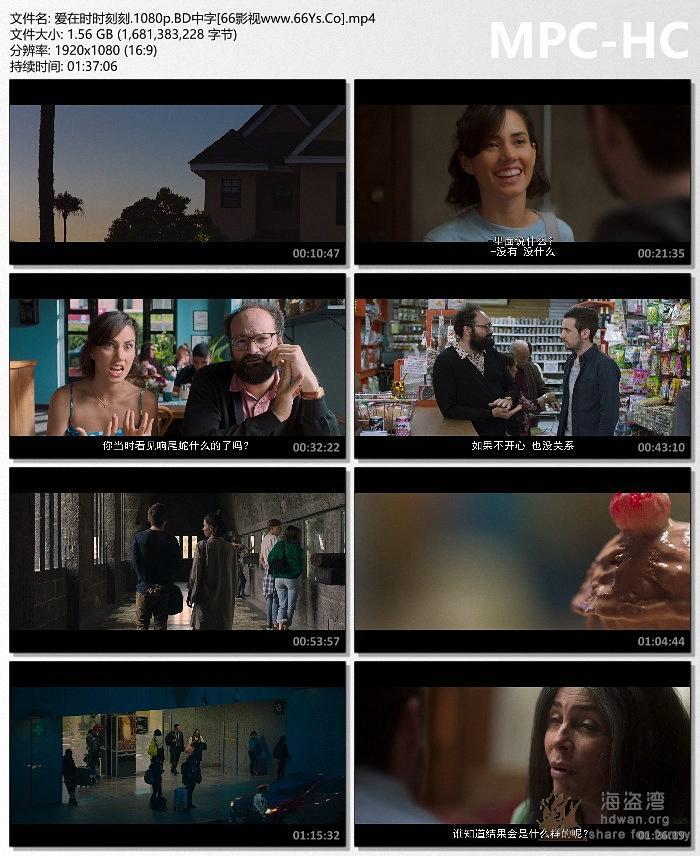 [爱在时时刻刻][2020][墨西哥][喜剧][1080p/BD中字/mp4]