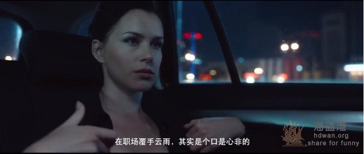 [黑帮大佬和我的365日][2020][波兰][情色][1080p/HD中英双字/mp4]