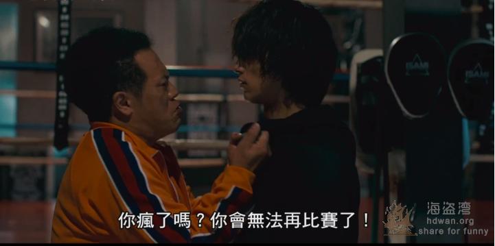 [你的眼睛在追问][2020][日本][爱情][BD日语中字]