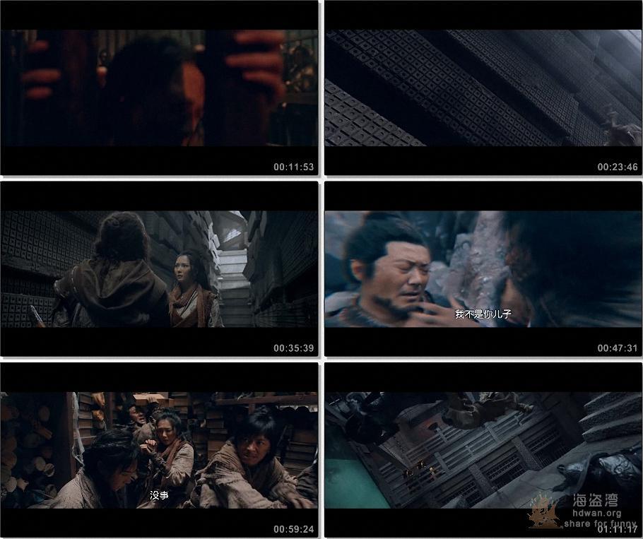 [墨家机关术][2021][中国大陆][动作/古装][HD国语中字]