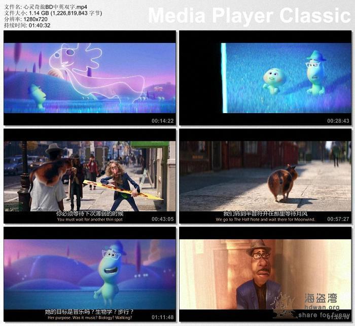 [心灵奇旅][2020][美国][动画 / 音乐 / 奇幻][BD国英双语特效中英双字]