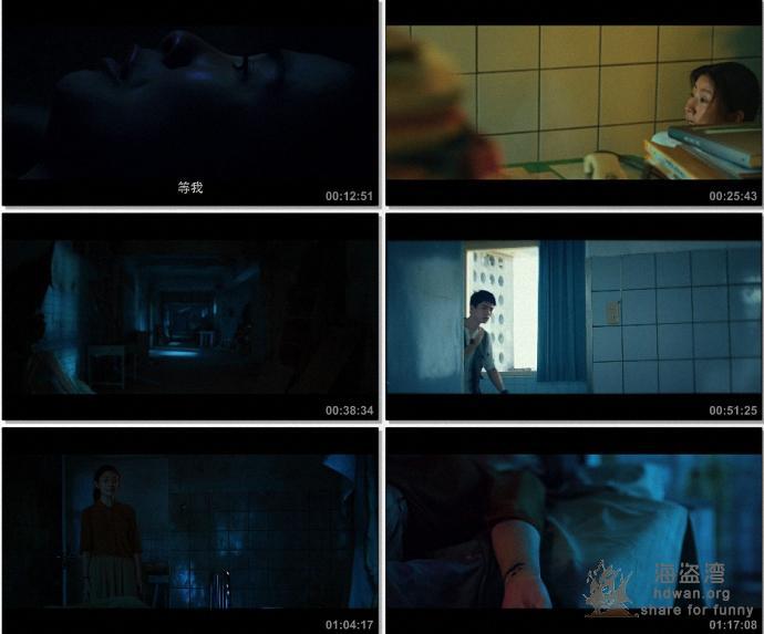 [杏林医院][2020][中国台湾][惊悚/恐怖][BD国语中字]