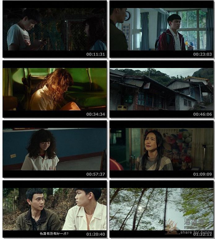 [无声][2020][中国台湾][剧情][1080p/BD国语中字/mp4]