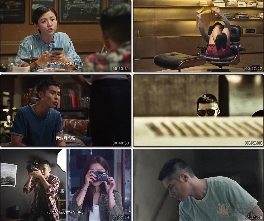 [不日成婚][2021][中国香港][喜剧/爱情][HD国粤双语中字]
