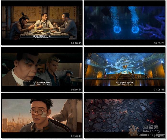 [新神榜:哪吒重生][2021][中国大陆][动作/动画/奇幻][HD国粤双语中字]