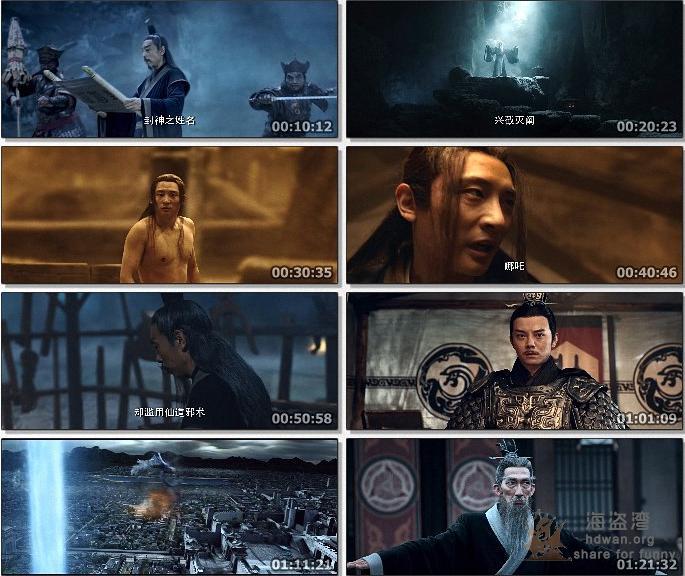 [封神榜:决战万仙][2021][中国大陆][剧情/动作/奇幻/古装][1080p/4K.H265/HD国语中字无水印/mp4]