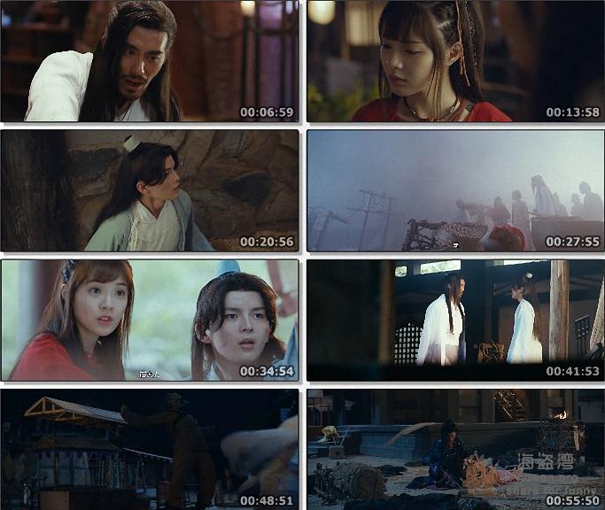 [妖宴洛阳][2021][中国大陆][爱情/奇幻][HD国语中字/mp4]