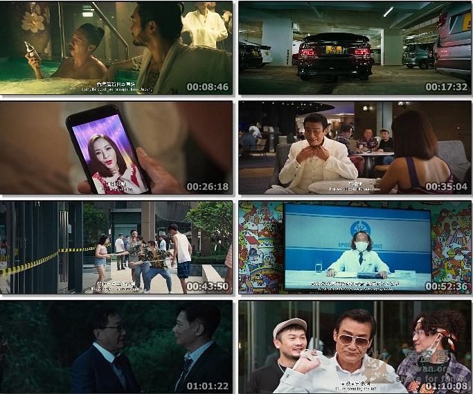 [总是有爱在隔离][2021][中国香港][剧情/喜剧][1080p/国粤双语/HD中字/mkv]