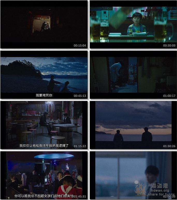 [黑道与家族][2021][日本][剧情/犯罪][1080p/BD中字/mp4]