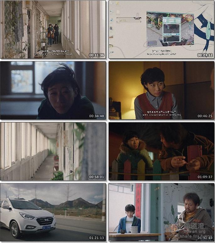 [寻汉计][2021][中国大陆/中国香港][喜剧][1080p/HD国语中字无水印/mp4]