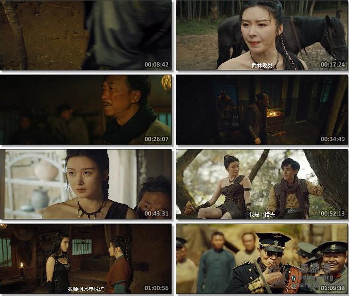 [霍家拳之铁臂娇娃2][2021][中国大陆][喜剧/动作][2.4K/HD国语中字/mp4]