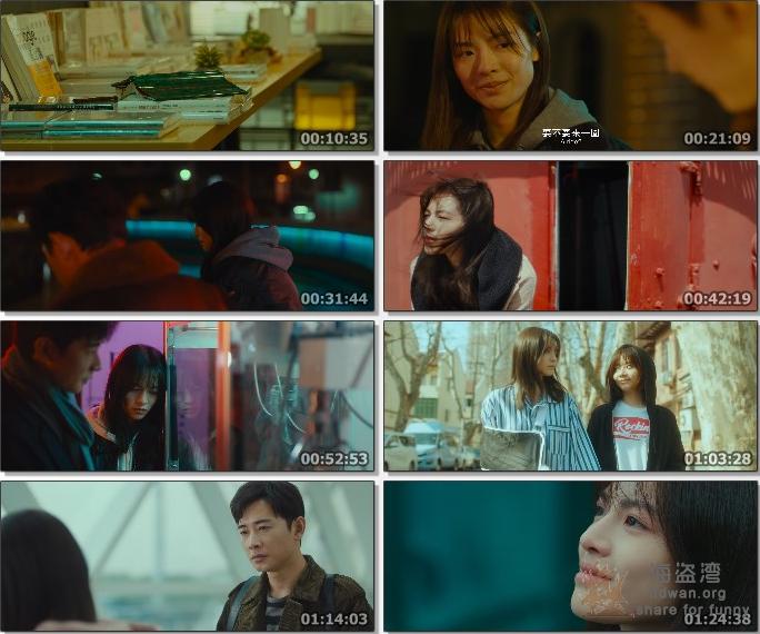 [八月未央][2021][中国大陆][爱情][1080p/HD国语中字无水印/mp4]