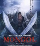[2007][蒙古][蒙古王 Mongol][1280P/1080P/高清电影下载]