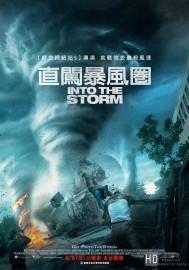 [灭世风暴/不惧风暴/飓风中心][2014][欧美][灾难][WEB-AVI/2.31G][英语中字][720P]