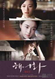 [解语花][2016][韩国][剧情/爱情/历史][BluRay.1080P-3.49GB][韩语中字]