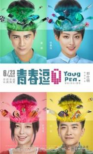 [青春逗/我的青春我点赞][2017][中国大陆][剧情/喜剧][1080P-1.53GB][国语中字]