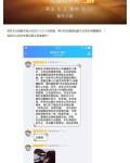 小鸟酱写真/小鸟酱套图视频/小鸟酱全集 (26G) 下载
