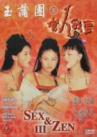 [玉蒲团之官人我要][1998][香港][动作 / 科幻 / 奇幻 / 冒险][720P/3.25G]