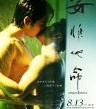 [安非他命][BluRay-720P.MKV][1.92G][高清电影][中文字幕]