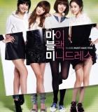 [我的黑色超短裙][BluRay-720P.MKV][2.2G][高清电影][中文字幕]