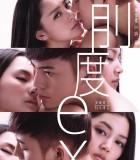 [前度][BluRay-720P.MKV][1.9G][快播种子][中文字幕]