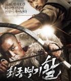最终兵器:弓_最终兵器:弓高清最新电影BT种子下载