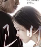 [共犯][BluRay-720P.MKV][2.23G][高清电影][中文字幕]