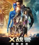 [X战警:逆转未来][BluRay-720P.MP4][2.93G][BT下载][中文字幕]