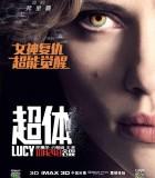 [超体 Lucy][BluRay-720P.MKV][最新电影][中英字幕]