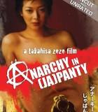[1999][日本][无政府状态 Anarchy in Japan][DVD/AVI/BT电影下载]