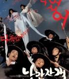 [韩国][浪漫刺客 낭만 자객] (2003)