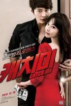 [喜剧][2013][韩国][偷心贼/猫鼠游戏/爱上贼][HD-MKV/1.59G][韩语/中字]