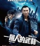 [2014][中国香港][一个人的武林][一个人的武林][720P 2.22GB][国语中字]