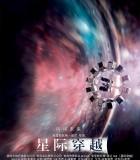 [2014][美国][科幻][星际穿越/星际启示录][MP4高清版下载/3.54G][720P/1080P更新]