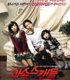 [非常主播][韩国][2008][中文字幕][迅雷下载]