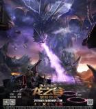 [2014][中国][龙之谷:破晓奇兵][HD-MP4/901MB][国语中字]