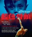 [蓝色骨头][高清BT下载][HD-RMVB+MKV+MP4][720P][2014倪虹洁爱情]