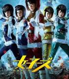 [2014][日本][女子战队 Joshizu][1080P/BT高清电影下载]