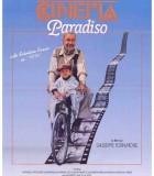 [1988][意大利/法国][剧情][天堂电影院][720P][中文字幕]