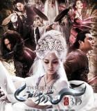 [2013][大陆][白狐][DVD-RMVB][国语中字]
