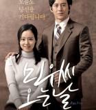 [2014][韩国][剧情][恋慕 Awaiting][DVD/MP4/BT电影下载]