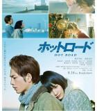 [2014][日本][剧情][热血之路][720P/1080P][中文字幕]