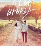 [2014][韩国][爱情][圣巴巴拉][HD-RMVB/997MB][韩语中字]