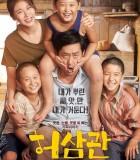 [2015][韩国][剧情][许三观/许三观卖血记][HDRip-MP4/989MB]